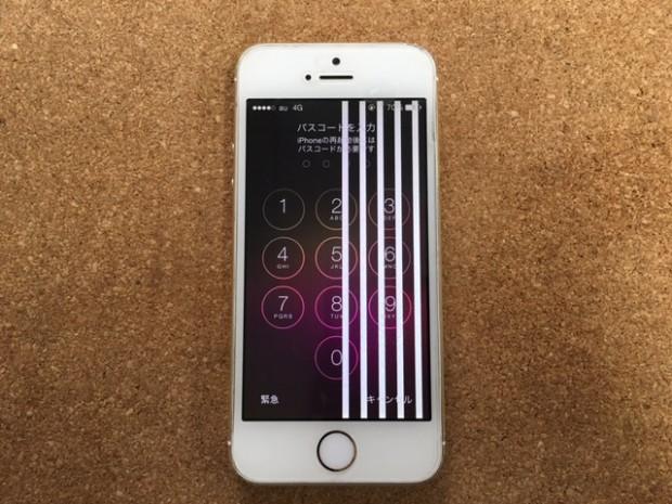 「iPhone 縦線」の画像検索結果