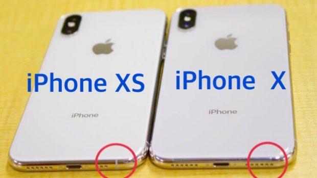 iPhoneXSとXの違い