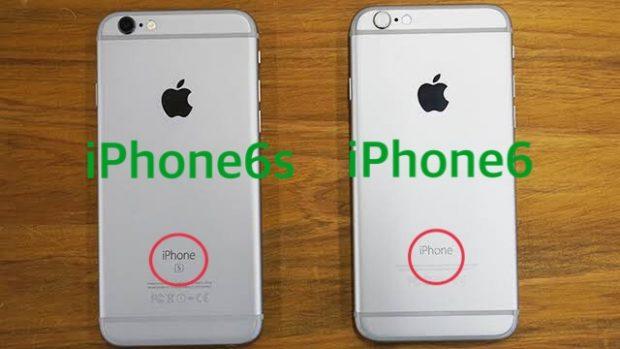 iPhone6sと6の違い