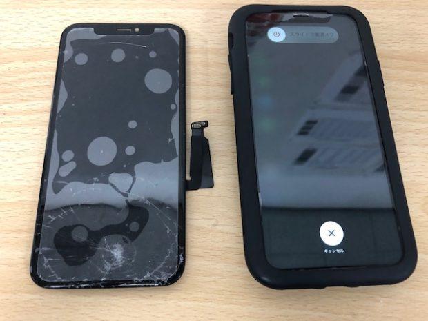 iPhoneXR-2