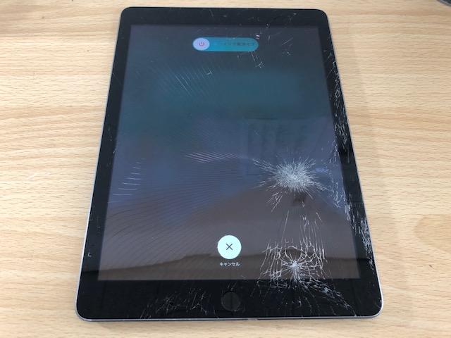 iPad5-1