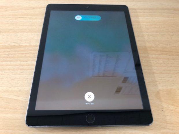 iPad5-2