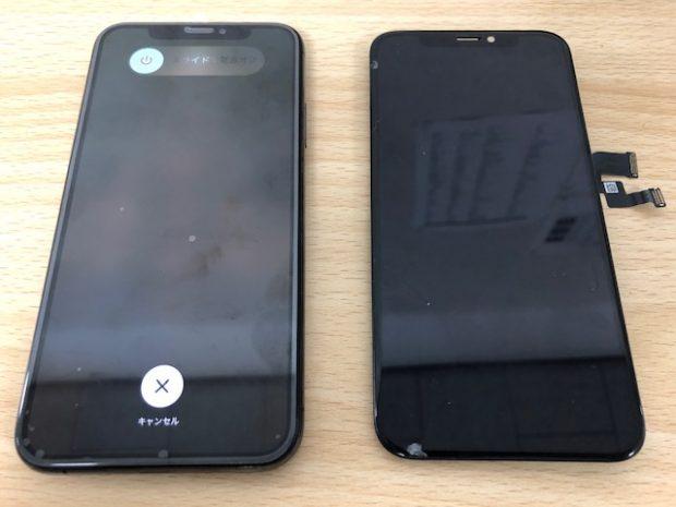 iPhoneXS-1