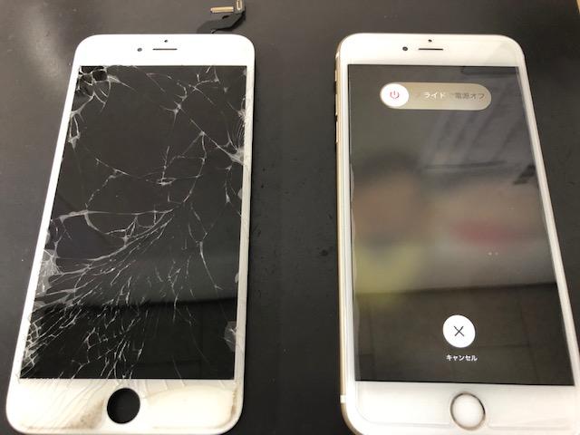 iphone6splus-s