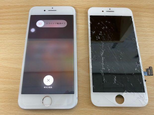 iphone8-1-2