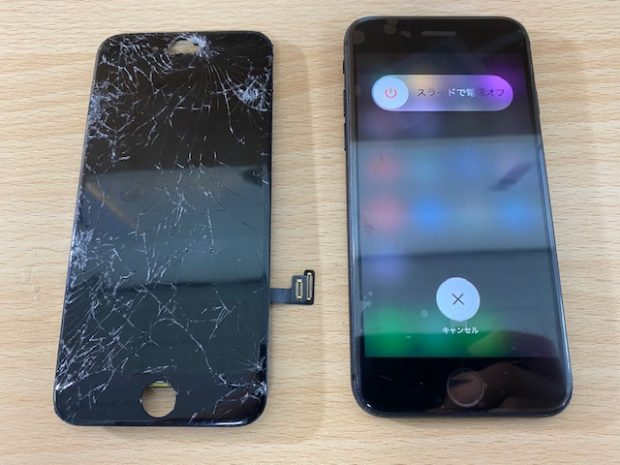 iphone7-1-2