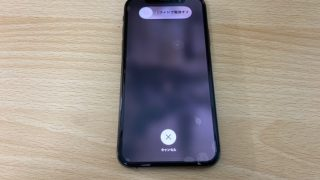 iPhoneXS有機EL交換修理