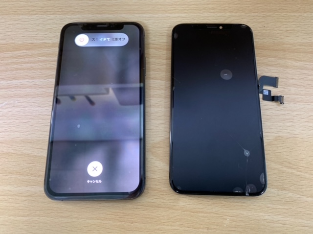 iPhoneXs有機EL交換修理後