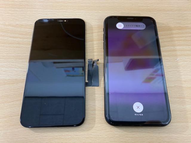 iPhoneXR液晶交換修理後2
