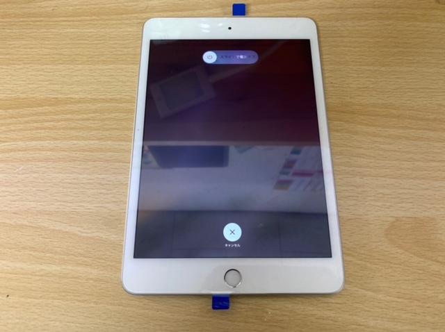 iPadmini5液晶修理完了