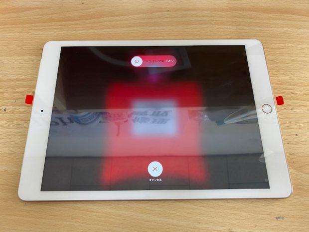 iPad6画面交換修理完了